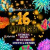 r2r-1200-1200-16-ANNIVERSARY-INSTAGRAM-AND-FACEBOOK-PROFILE-PIC.jpg